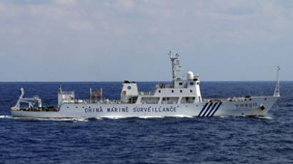 This handout picture taken by Japan Coast Guard.(AFP Photo / Japan Coast Guard)