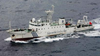 The Chinese patrol ship Haijian 46, one of the two ships which is reportedly sailing near the disputed islands in the East China Sea, known as Senkaku in Japan or Diaoyu in China, in this handout file photo taken by the Japan Coast Guard in December 2008. (REUTERS)