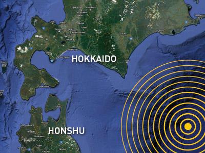 A magnitude 6.8 earthquake has struck off the northeastern coast of Japan