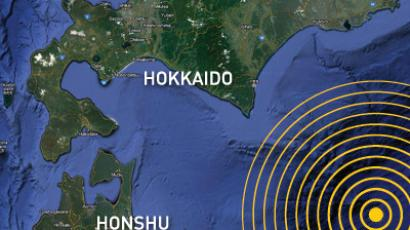 A magnitude 6.8 earthquake has struck off the northeastern coast of Japan