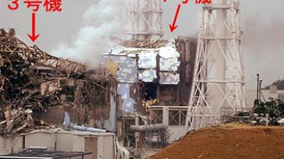 Damaged third (L) and fourth reactors (R) of the Fukushima-1 power plant (AFP Photo / TEPCO via Jiji Press)