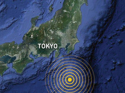 Strong quake rocks Tokyo region hours after off-shore tremor