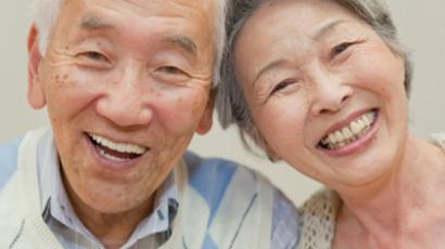 Portrait of senior couple, Kanagawa Prefecture, Honshu, Japan (AFP Photo/Getty Images)