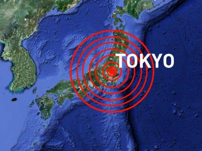 6.3 earthquake shakes Tokyo
