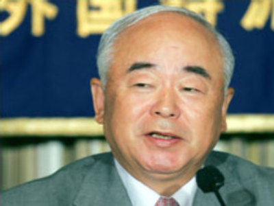 Japanese minister quits over nuclear bomb comments