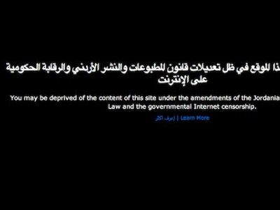 Jordan stages SOPA-inspired 'blackout' against web censorship bill