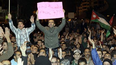Jordan engulfed in protests over fuel price hike (PHOTOS)