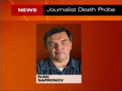 Journalists believe colleague's death was not suicide