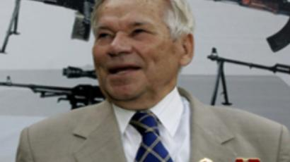 60th anniversary of Kalashnikov rifle