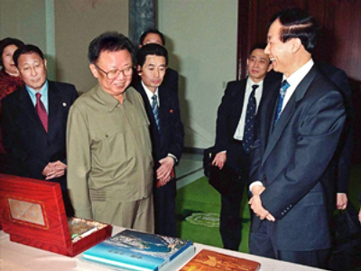 North Korean leader Kim Jong-Il meets a Chinese delegation led by senior communist party official Wang Jiarui, January 30, 2008, AFP Photo / KCNA via KNS