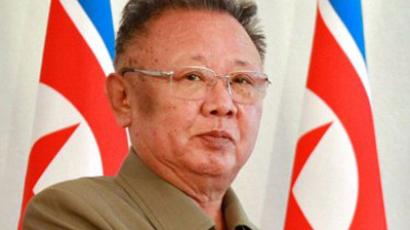 North Korea's leader Kim Jong-Il  (AFP Photo)