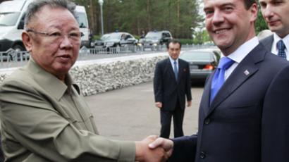 Kim Jong-Il and Dmitry Medvedev (RIA Novosti / Dmitry Astakhov)