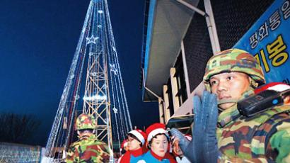 A steel Christmas tree on Aegibong Peak in Gimpo