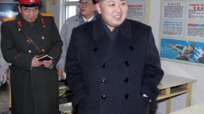 Kim Jong-un (AFP Photo / KCNA)