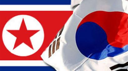 'South Korean naval base to trigger arms race'