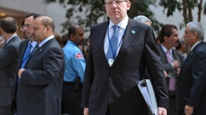 Russia's Finance Minister Alexei Kudrin arrives for the group photo ahead of the meeting of the International Monetary and Financial Committee (IMFC) Meeting at the IMF/World Bank Spring Meetings (AFP Photo  /Mandel Ngan)
