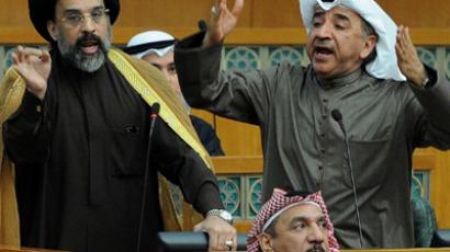 Parliament session in Kuwait City (AFP Photo / Yasser Al-Zayyat)