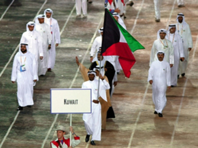 Kuwait kicked out of Olympic family