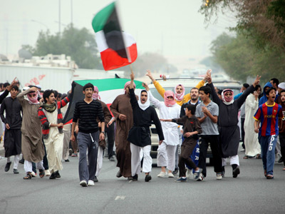Kuwait opposition supporters (AFP Photo / Yasser Al-Zayyat)
