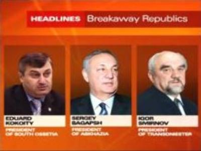 Leaders of 3 breakaway republics meet in Moscow