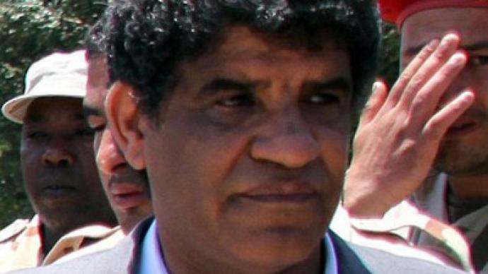my vision muammar gaddafi pdf