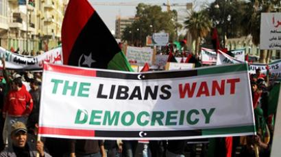 "Libya and Iraq turning into ""black holes"""