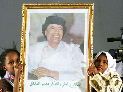 Libya lifts law banning Gaddafi glorification