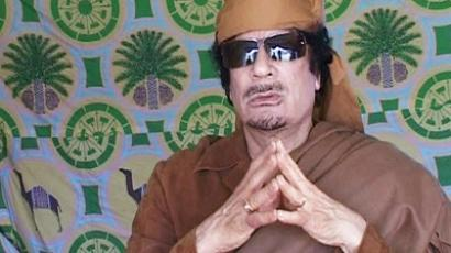 Muammar Gaddafi gives interview to RT