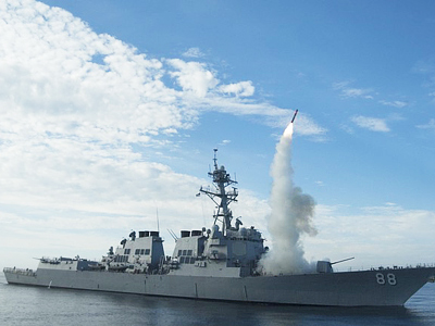 British ships and submarines launched missile strikes against Libya on March 19, 2011