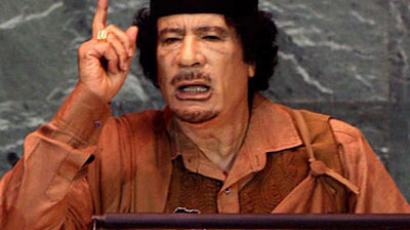 Libyan leader Colonel Muammar Gaddafi  refuses to step down