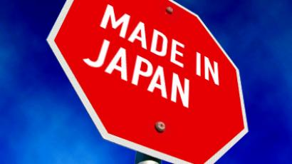 "A fatal blow to ""Made in Japan"" label"