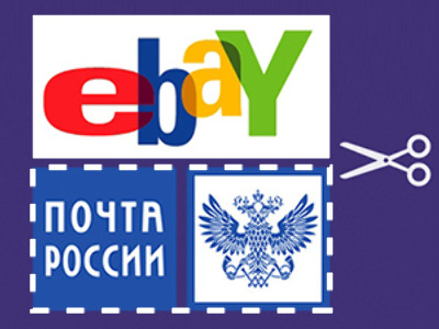 Mail-flooded postal service cuts Russia from eBay