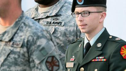 Bradley Manning (AFP Photo / Mark Wilson)