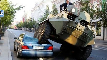 image from http://ru.delfi.lt