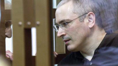 Khodorkovsky may be pardoned without a plea