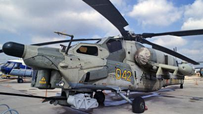 MI-28 Night Hunter assault halicopter on airfield (RIA Novosti / Kiselev)