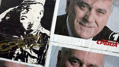War crime suspect Ratko Mladic arrested