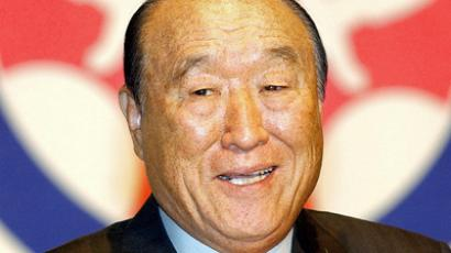 Unification Church founder Sun Myung Moon dies at 92 ( AFP Photo /Emmanuel Dunand)