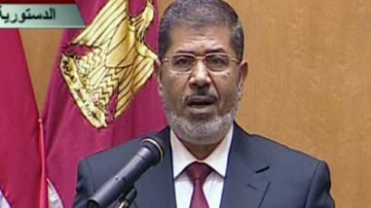 An image grab taken from Egypt's Nile TV shows Egyptian President Mohamed Morsi taking the oath of office during a swearing-in ceremony at the Constitutional Court in Cairo on June 30, 2012. (AFP Photo/Nile TV)