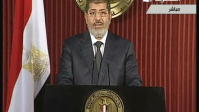An image grab taken from Egyptian state TV shows Egyptian President Mohamed Morsi as he gives an address in Cairo on December 6, 2012.(AFP Photo / Egyptian TV)