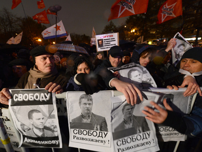 Russian opposition activists hold posters bearing portraits of jailed opposition activists Vladimir Akimenkov and Leonid Razvozzhayev during a rally in central Moscow on October 30, 2012 (AFP Photo / Kirill Kudryavtsev)