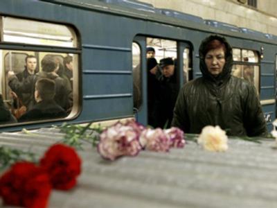 Moscow remembers metro terror blast