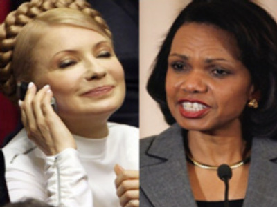 Yulia Timoshenko (left) and Condoleezza Rice