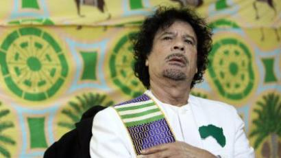 Muammar Gaddafi (AFP Photo/Genia Savilov)