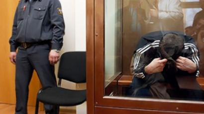 Suspected serial rapist-policeman detained in Moscow