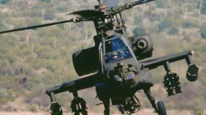 An Apache helicopter (image from blogspot.com)