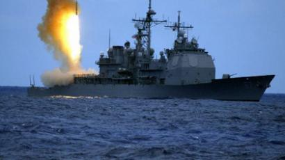 Standard Missile Three (SM-3) (AFP Photo / US Navy)