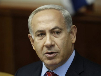 Netanyahu urges international community to set nuclear 'red line' for Iran