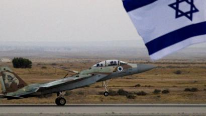 An Israeli F-15 fighterjet (AFP Photo/Jack Guez)