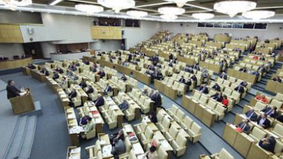 Russian Parliament enters final stage of New START ratification